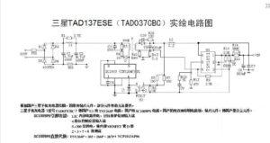 принципиальная схема зарядки Samsung