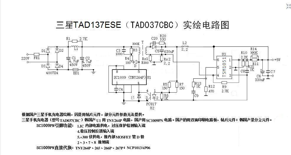 Схема зарядного на самсунг фото 65