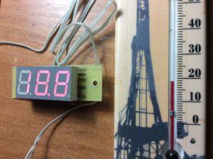 цифровой термометр на DS18B20