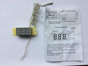 термометр электронный на DS18B20