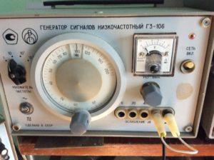 Генератор Г3-106, выходное напряжение