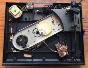 проигрыватель вега-122с, ЭПУ G-1001