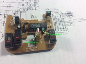 оптопара от компьютерной мыши