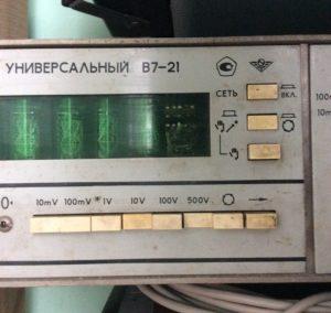 Вольтметр универсальный В7-21