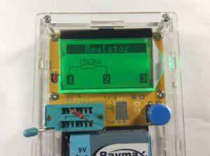 Резистор МЛТ-0,25 1,5 Мом: