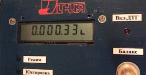 катушка индуктивности 0,33мкГн