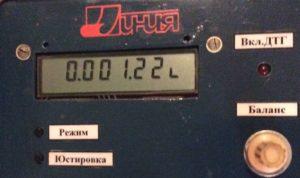 Дроссель ДПМ 1 мкГн