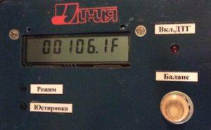 Конденсатор 100 мкФ х 160В.
