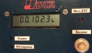 дроссель ДМ 100 мкГн