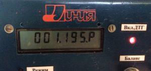 КСО 1200 пФ.