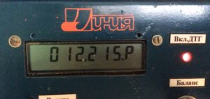 К71-7 0,01215 мкФ.