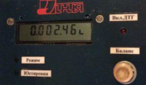 дроссель 2,2 мкГн