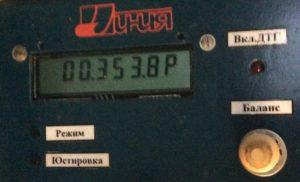 КМ 360 пФ.
