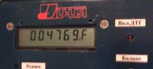Конденсатор 4700 мкФ х 50В.