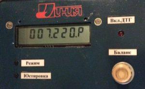 КМ 6800 пФ.