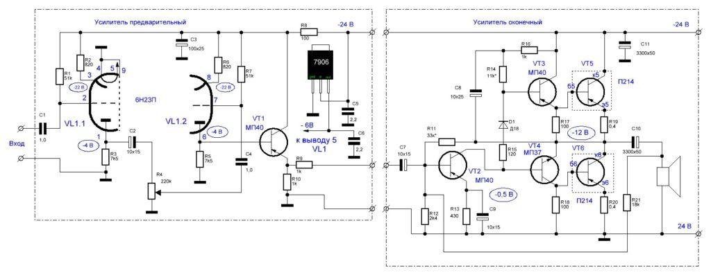 лампово-транзисторный усилитель на П214