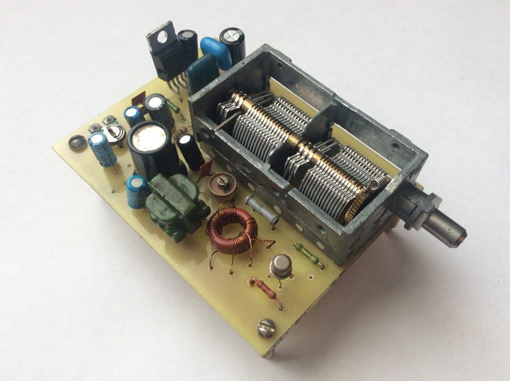 Регенератор на КП307Г.