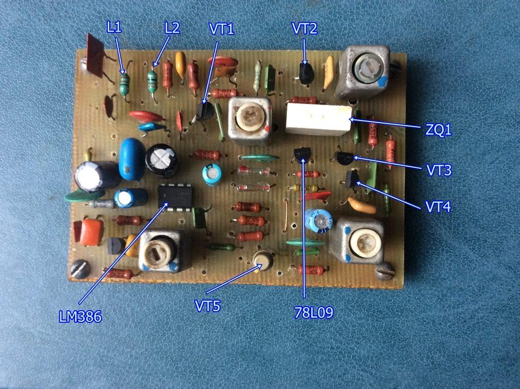 АМ приемник на 3 МГц