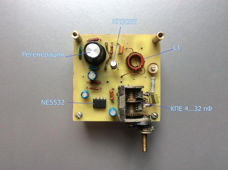 регенератор Tiny